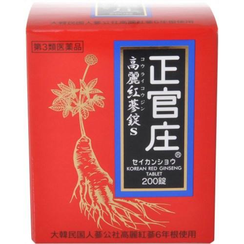 【送料無料】【第3類医薬品】 正官庄 高麗紅蔘錠S 200錠×5個セット
