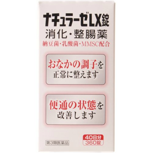 【×10個セット送料無料】【第3類医薬品】 ナチュラーゼ LX錠 360錠