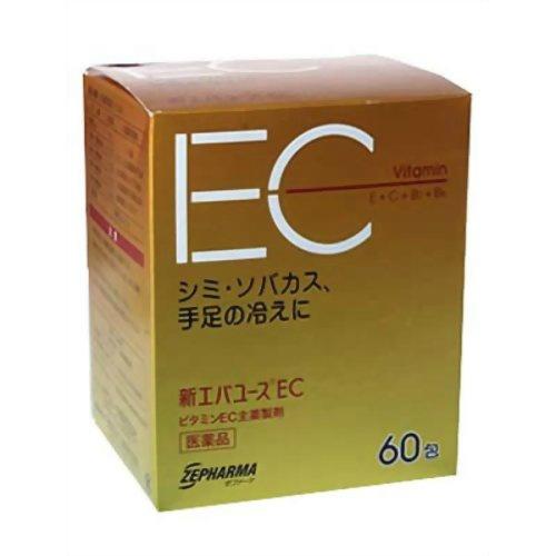 【送料無料・まとめ買い×10個セット】【第3類医薬品】新エバユース EC 60包