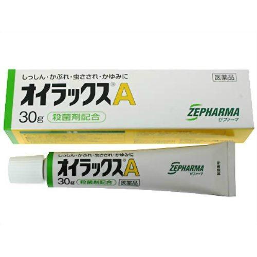 【×10個 配送おまかせ】【第(2)類医薬品】 オイラックスA 30g