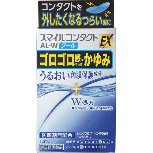 【送料無料・まとめ買い×20個セット】【第3類医薬品】ライオン スマイルコンタクトEX AL-W クール 12mL