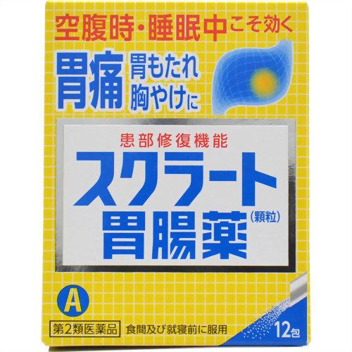 【送料無料・まとめ買い×20個セット】【第2類医薬品】ライオン スクラート胃腸薬 顆粒 12包