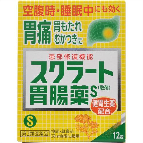 【送料無料・まとめ買い×20個セット】【第2類医薬品】ライオン スクラート胃腸薬S 散剤 12包