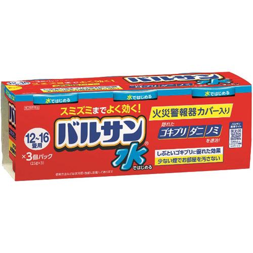 【送料無料・まとめ買い×4個セット】【第2類医薬品】ライオン 水ではじめる バルサン 12~16畳用 25g×3コ入
