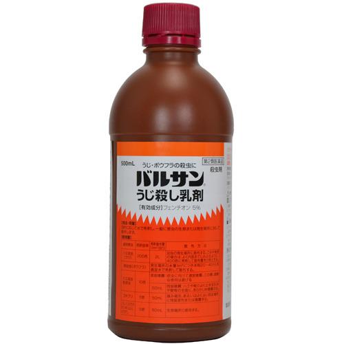 【送料無料×10個セット】【第2類医薬品】バルサンうじ殺し乳剤 500ml