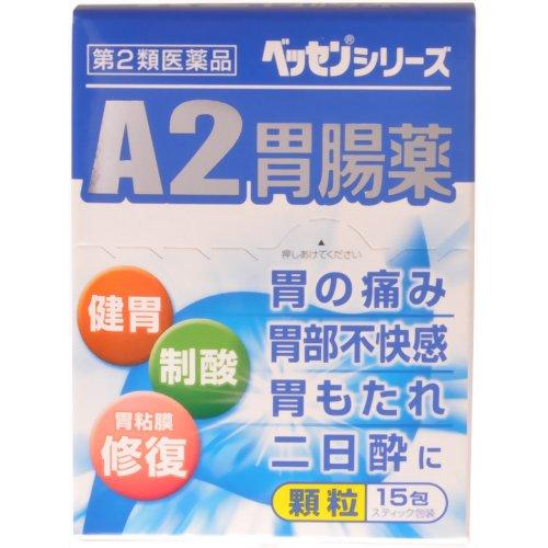 【送料無料・まとめ買い×20個セット】【第2類医薬品】新新A2胃腸薬顆粒 15包