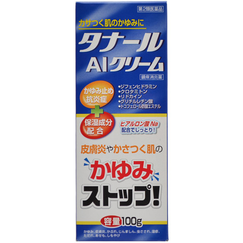 【送料無料・まとめ買い×20個セット】【第2類医薬品】タナールAIクリーム 100g