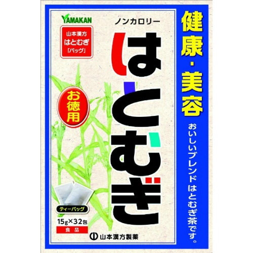 【送料無料・まとめ買い20個セット】山本漢方製薬 はとむぎ お徳用 15g×32包