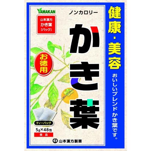 【送料込・まとめ買い20個セット】山本漢方製薬 かき葉 お徳用 5g×48包