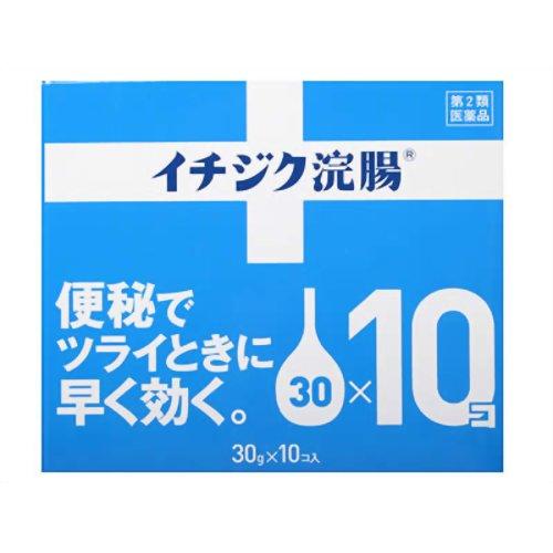 【送料無料・まとめ買い10個セット】【第2類医薬品】イチジク浣腸 30g×10コ入