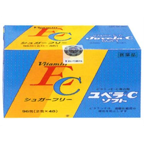 【送料無料・まとめ買い×2個セット】【第3類医薬品】ユベラC ソフト 96包
