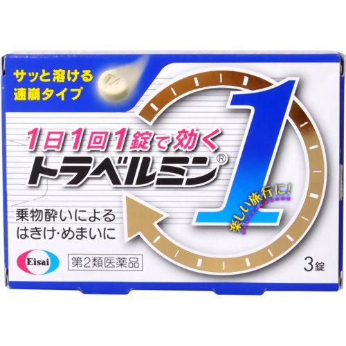 【送料無料・まとめ買い×10個セット】【第2類医薬品】トラベルミン1 3錠