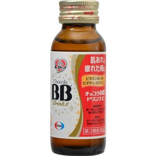 【第3類医薬品】チョコラBBドリンクII 50ml×60本入