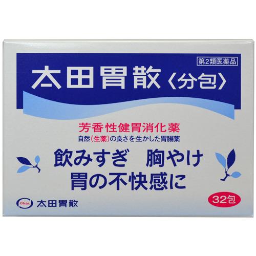 【送料無料・まとめ買い×20個セット】【第2類医薬品】太田胃散 分包 32包