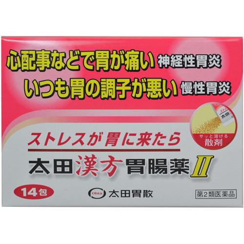 【送料無料・まとめ買い×20個セット】【第2類医薬品】太田漢方胃腸薬II 14包入