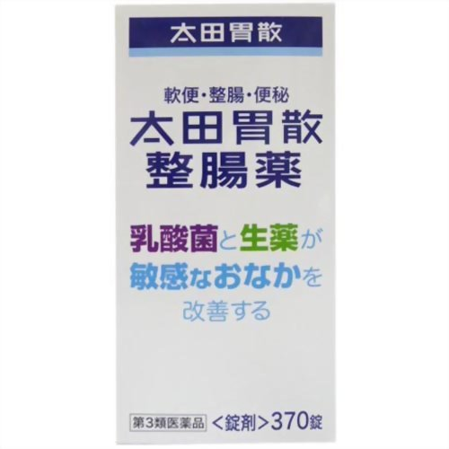 【送料無料・まとめ買い×6個セット】【第3類医薬品】太田胃散 整腸薬 370錠