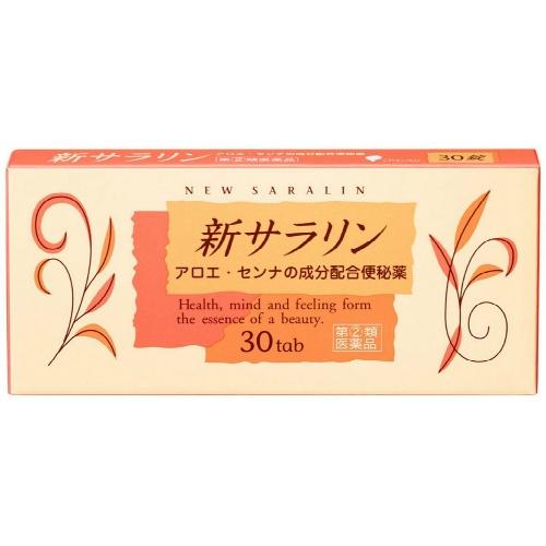 【送料無料・まとめ買い×20個セット】【第2類医薬品】大塚製薬 新サラリン 30錠