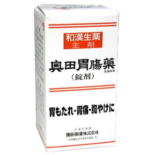 【送料無料・まとめ買い×4個セット】【第2類医薬品】奥田胃腸薬 400錠