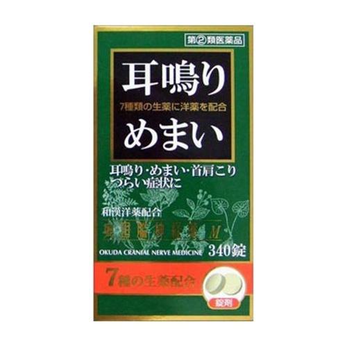 【第(2)類医薬品】奥田製薬 奥田脳神経薬 M 340錠