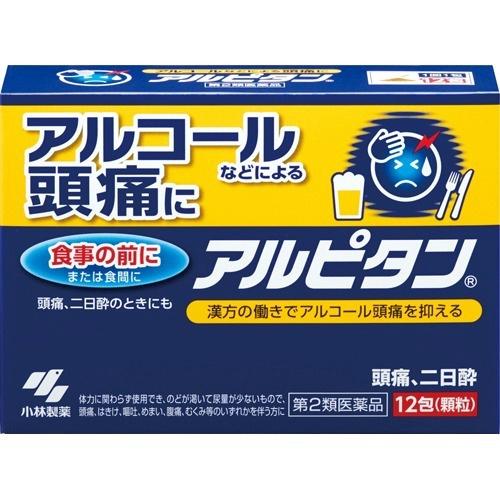 【送料無料・まとめ買い×48個セット】【第2類医薬品】小林製薬 アルピタン 12包入