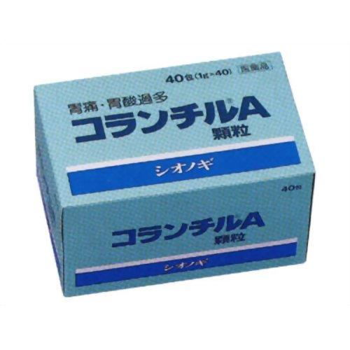 【送料無料・まとめ買い×20個セット】【第2類医薬品】シオノギ製薬 コランチルA顆粒 40包