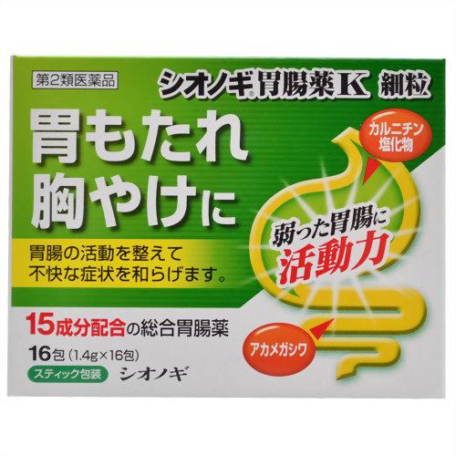 【送料無料・まとめ買い×20個セット】【第2類医薬品】シオノギ製薬 シオノギ胃腸薬K細粒 16包