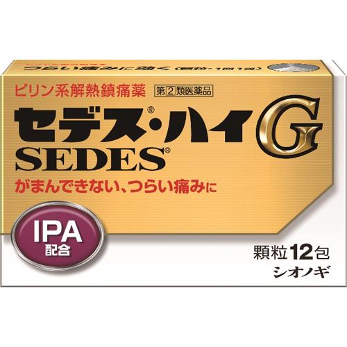 【送料無料・まとめ買い×10個セット】【第2類医薬品】セデス・ハイG 12包