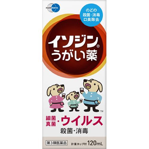 4987087041828 送料無料 まとめ買い×6個セット 日本 正規逆輸入品 第3類医薬品 イシオノギ製薬 120ml ソジンうがい薬
