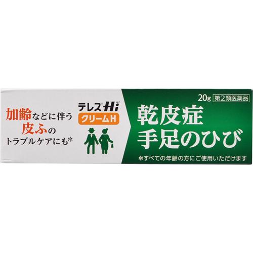 【送料無料・まとめ買い×20個セット】【第2類医薬品】武田薬品工業 テレスHi クリームH 20g