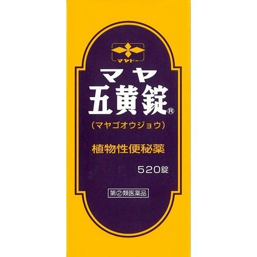 【送料無料・まとめ買い×6個セット】【第(2)類医薬品】マヤ五黄錠 520錠
