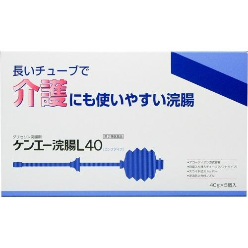 【送料無料・まとめ買い×12個セット】【第2類医薬品】ケンエー浣腸L40 40g