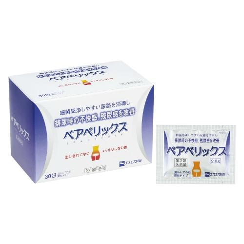 【送料無料・まとめ買い×5個セット】【第2類医薬品】ベアベリックス 30包