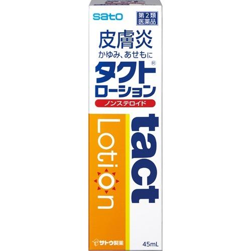 【送料無料・まとめ買い×20個セット】【第2類医薬品】サトウ製薬 タクトローション 45mL