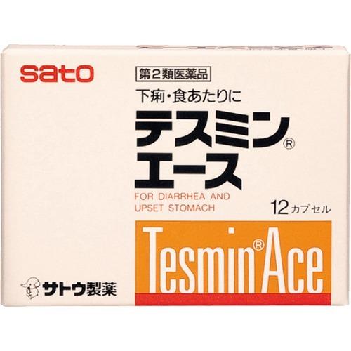 【送料無料・まとめ買い×20個セット】【第2類医薬品】サトウ製薬 テスミンエース 12カプセル