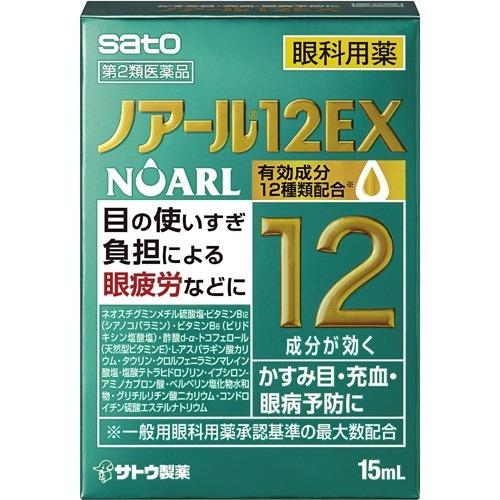 【送料無料・まとめ買い×20個セット】【第2類医薬品】サトウ製薬 ノアール12EX 15mL
