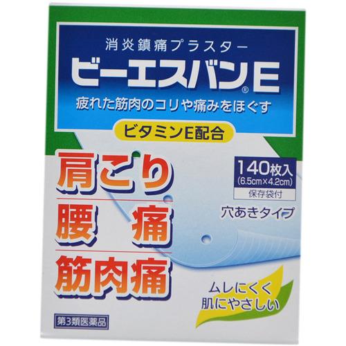 【送料無料・まとめ買い×20個セット】【第3類医薬品】ビーエスバンE 140枚入