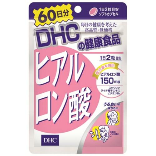 【×3個セット送料無料】DHC ヒアルロン酸60日分 120粒
