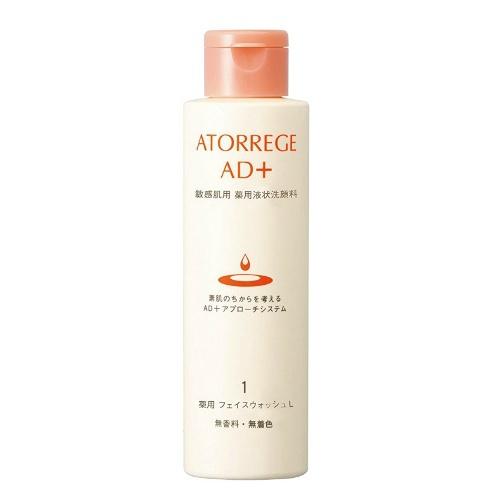 新品未使用 敏感肌用の液状洗顔料 4548320306656 全品最安値に挑戦 アトレージュ 150ml AD+薬用フェイスウォッシュ L