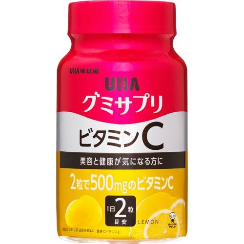【×20個セット送料無料】UHA味覚糖 グミサプリ ビタミンC 30日分 60粒 ボトル レモン味