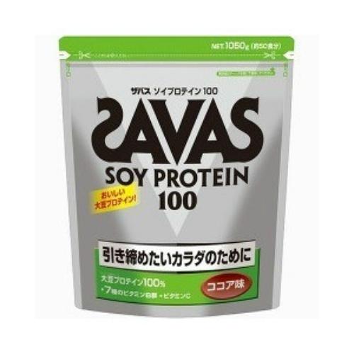 【送料無料・まとめ買い×2個セット】明治 ザバス SAVAS ソイプロテイン100 ココア味 1050g 約50食入