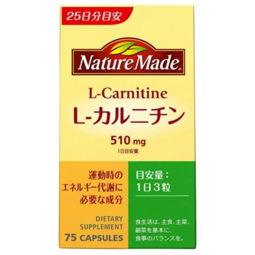 4987035261612 大塚製薬 ネイチャーメイド 早割クーポン L-カルニチン 祝日
