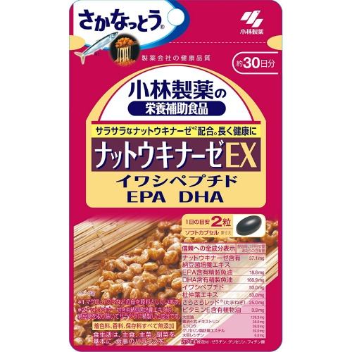 【まとめ買い・送料無料】 小林製薬の栄養補助食品 ナットウキナーゼEX 60粒×6個セット