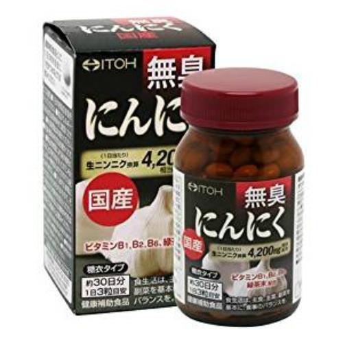 国内産のにんにくに ビタミンB1 B2 B6 緑茶末を配合 高品質 4987645490884 90粒入 国産 おしゃれ 井藤漢方 1個 無臭にんにく 配送おまかせ送料込