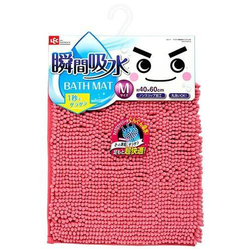【送料無料・まとめ買い×10個セット】レック サラサラ 瞬間吸水 バスマット ( M ・60×40cm ) ピンク