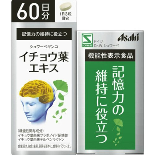 【送料無料】アサヒ シュワーベギンコ イチョウ葉エキス 60日分 180粒