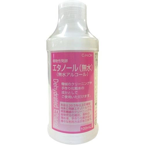 【送料無料×30本セット】大洋製薬 植物性発酵エタノール(無水) 100ml 1ケース