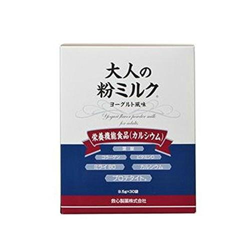 【送料無料・2個セット】救心製薬 大人の粉ミルク ヨーグルト風味 9.5g×30包