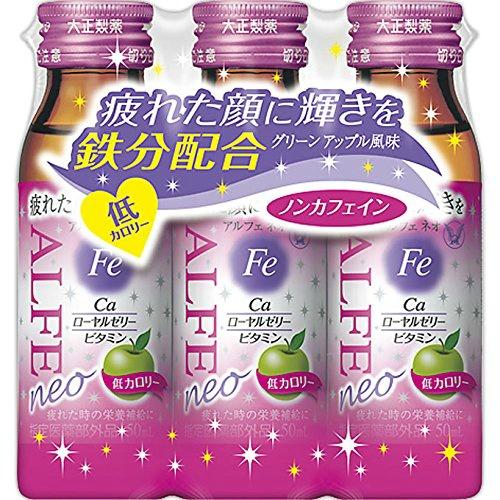 【×20個セット送料無料】大正製薬 アルフェ ネオ 50ml×3本1ケース