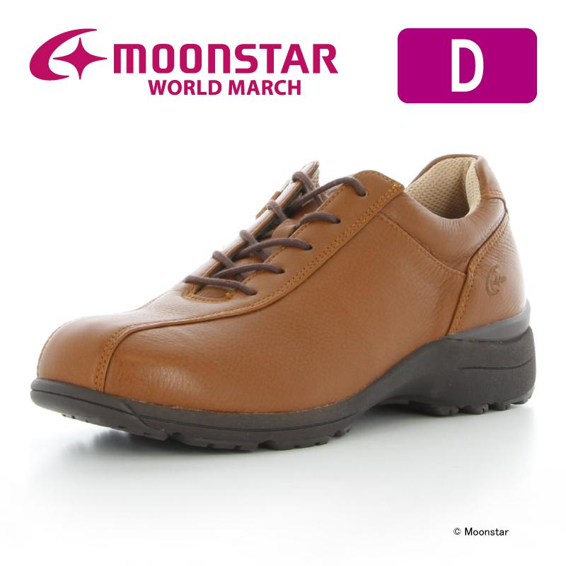ムーンスター ワールドマーチ レディース ウォーキング シューズ WL2547D ブラウン moonstar 細身 D ファスナー付