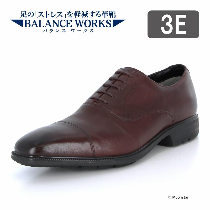 ムーンスター BALANCE WORKS 【送料無料】 メンズ ビジネス シューズ SPH4611 ダークブラウン moonstar 3E 防水 歩きやすい